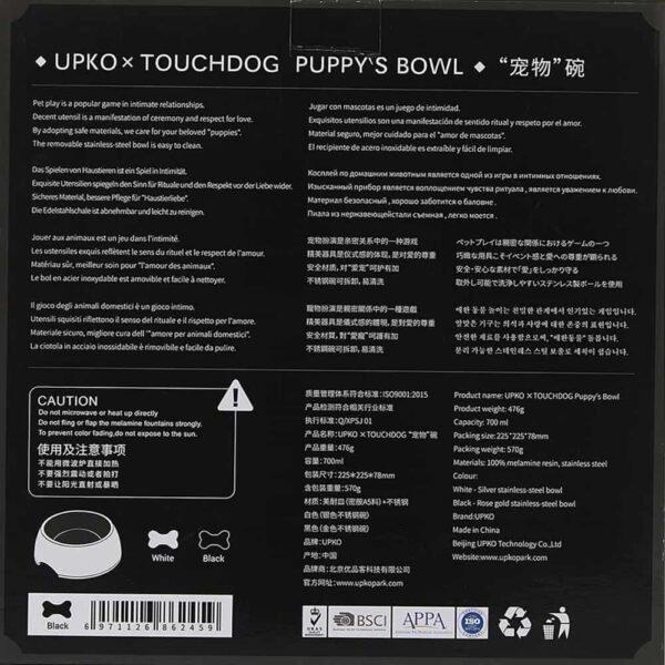 Tazón Upko x Touchdog para papi y cachorro